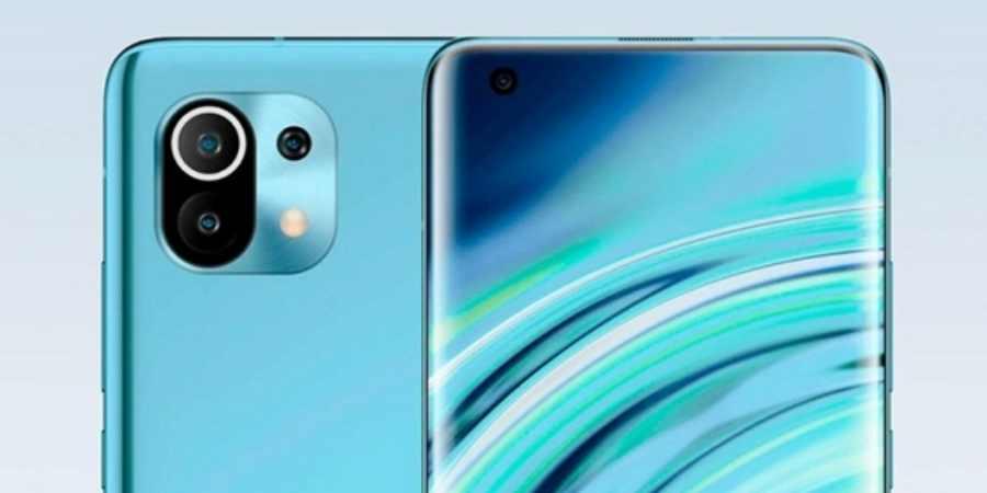 Xiaomi Mi 11 Bluetooth 5.2